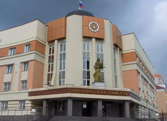 Убийца из Брянска приговорен к пожизненному заключению