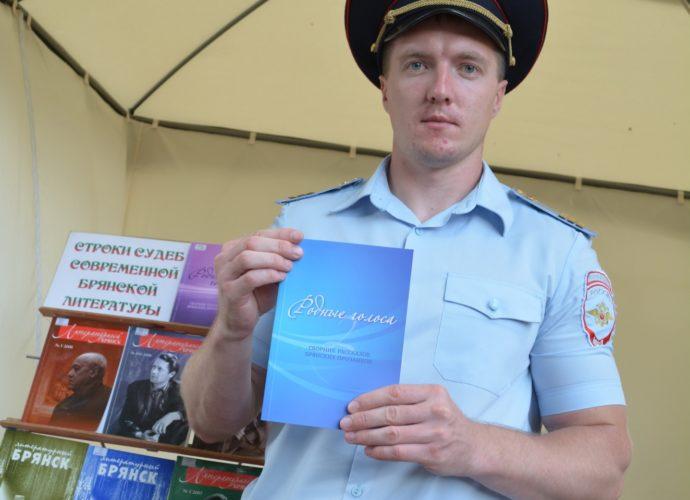 Шупик Алексей-полицейский-писатель