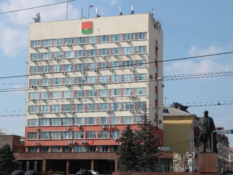 городская администрация