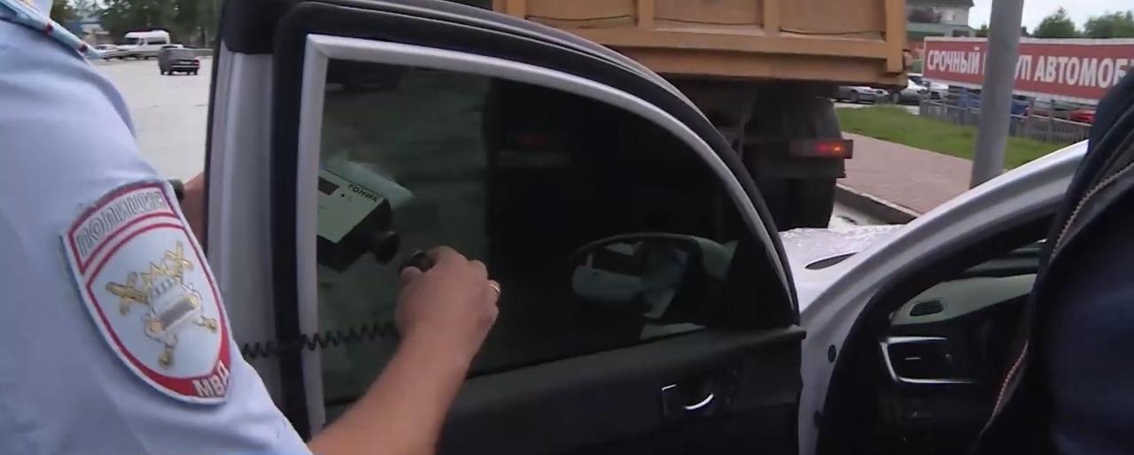 тонировка авто-гибдд-дпс-пдд-нарушение