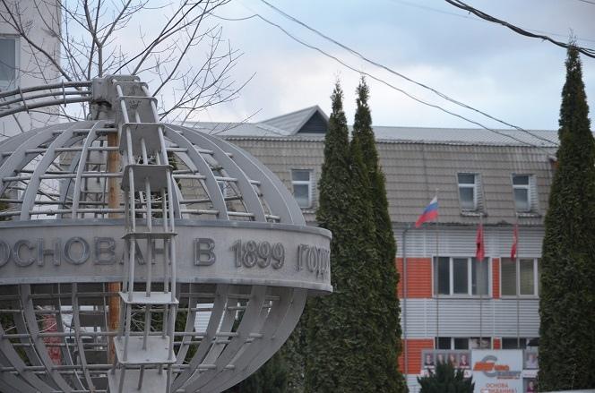 цеметный завод-брянск-фокино-мальцовский-портландцемент