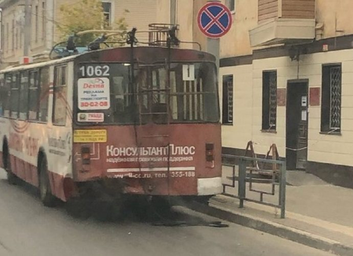 троллейбус-авария-набережная-30092020